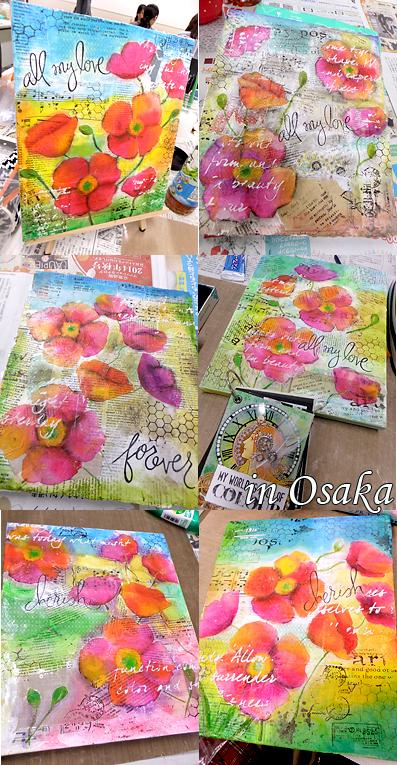 Osaka0831_poppy1