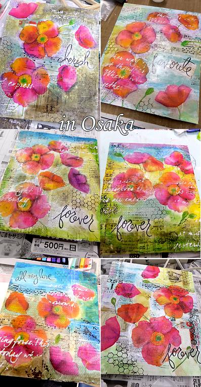 Osaka0831_poppy2