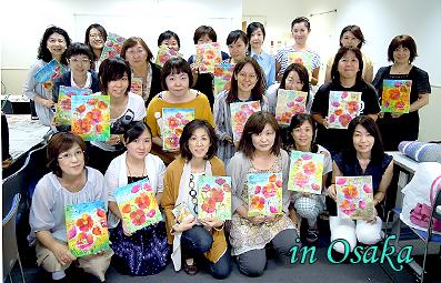 Osaka_0831_groupphot