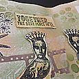 Stampship